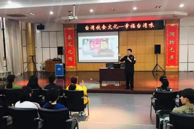 台湾美味西点香飘无锡校园,旅商高职校与台湾师生交流烹饪技艺