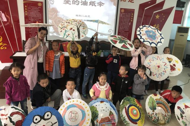 """梅荆二社区举办""""爱的油纸伞""""绘制活动"""
