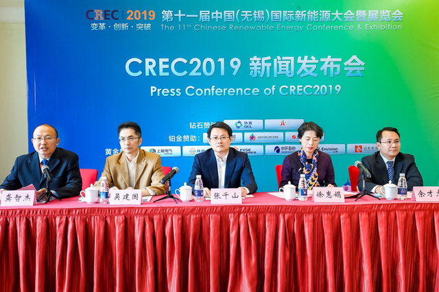 第十一届中国(无锡)国际新能源大会暨展览会明日开幕