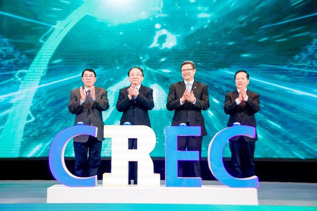 第11届中国(无锡)国际新能源大会暨展览会今天隆重开幕