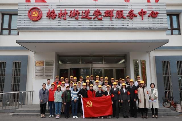 """梅村街道""""两新""""党组织开展关爱老人志愿服务"""