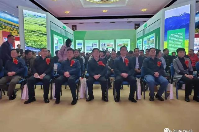 """""""大美青海·新中国成立70周年青海民族自治地方发展成就展"""""""