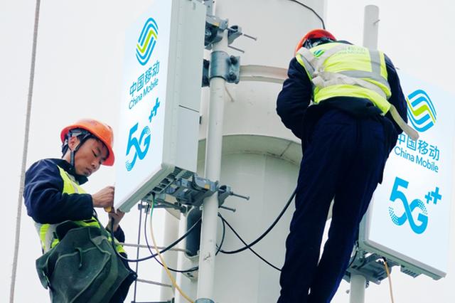 枕戈待旦,冲锋在前——无锡移动5G建设者:快网背后有细活