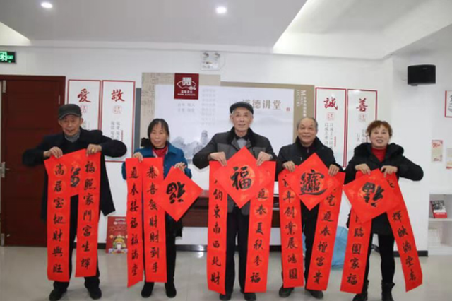 梅村街道泰伯一社区举办迎新春茶话会