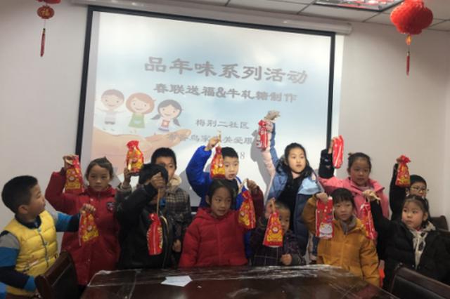梅荆二社区丰富学生寒假生活