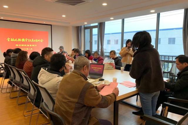 梅村街道香梅第三社区举办居民金融风险防范讲座