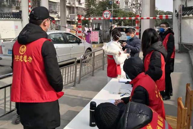 """新吴区梅村街道""""五强化"""" 为疫情防控阻击战注入红色动能"""