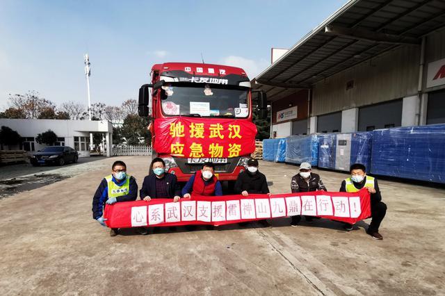 """旺庄""""两新""""物流企业 架起""""最暖""""运输线"""