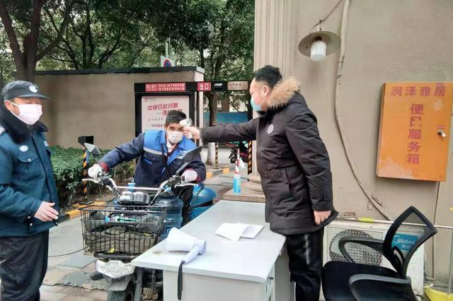 居家隔离不隔情 旺庄街道尚泽社区有一群好邻居