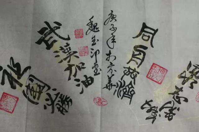 执笔挥墨 旺庄街道翰墨丹青战疫情