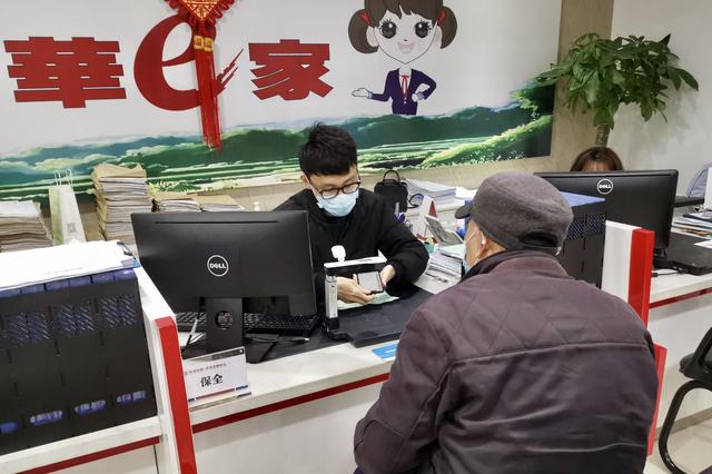 """华夏保险无锡分公司""""3?15消费者权益保护""""活动圆满落幕"""