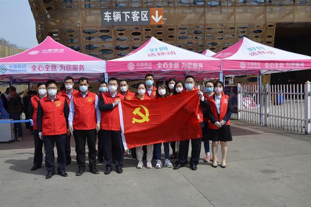 江阴移动青年志愿者助力交通卡口防疫工作