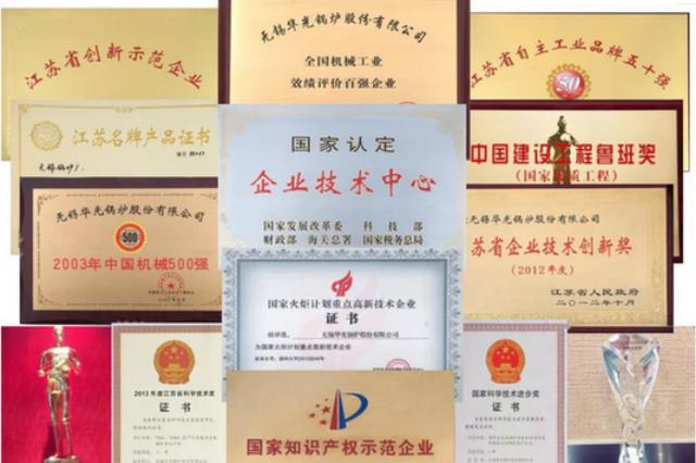 """62年的坚守!旺庄这家老牌国企荣获""""无锡市市长质量奖"""""""