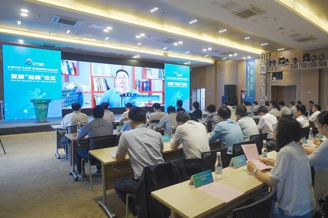 """中国无锡""""太湖杯""""国际精英创业挑战赛复赛正式拉开帷幕"""