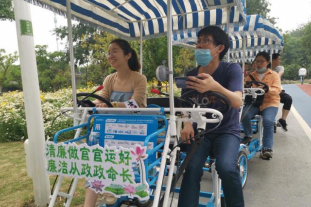 """新安花苑第一社区举办""""清风廉行""""廉政路线骑行活动"""