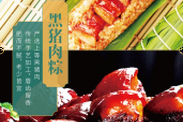 让寿司回归中国,端午佳节,N多寿司上新寿司粽