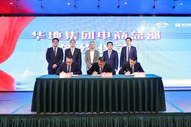 华地集团电商总部项目入驻东亭? 锡东八佰伴年底将迎客