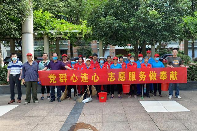 """香梅第二社区:""""红色领航""""促环保,""""绿色行动""""展风采"""