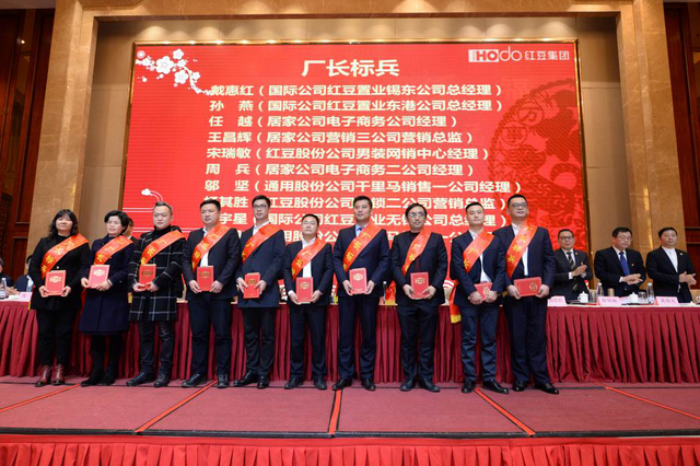 王昌辉:你有多大能耐,红豆就会给你多大舞台