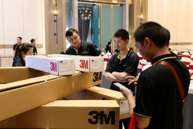 3M睦色系列以及晶锐臻选系列新产品发布会圆满落幕