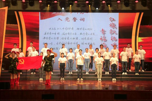 梅村街道举办纪念建党99周年主题演出
