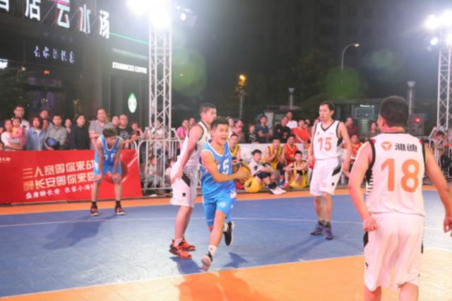 """""""雅迪""""无锡市3X3篮球联赛 """"乐享城站""""三甲出炉"""