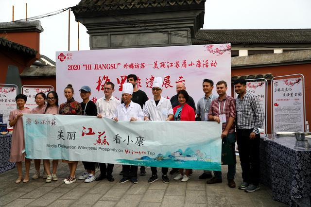 "2020""Hi Jiangsu""外媒访苏 ——美丽江苏看小康活动走进梅村"