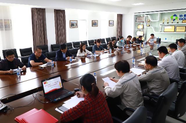 梅村街道探索企业党建联建新途径