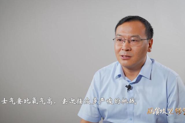 无锡扶贫先锋人物:快速融入、勇挑重担的李桂林