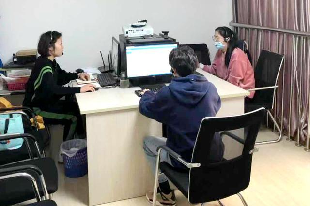 无锡移动大数据服务助力第七次全国人口普查