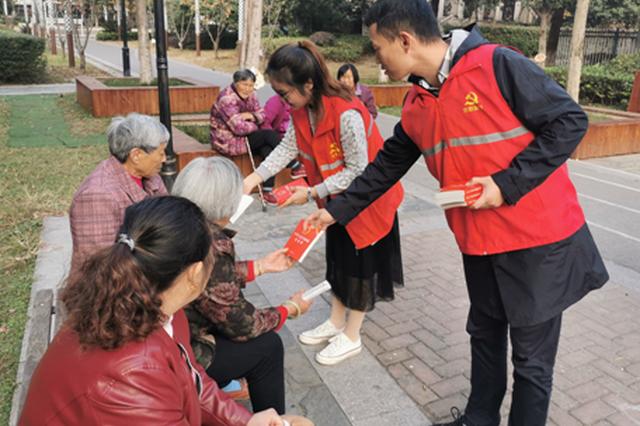 香梅一社区全力营造《民法典》学习氛围