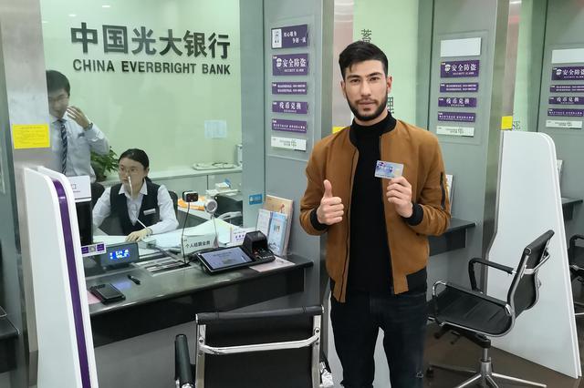 光大银行江阴支行优质服务 获外籍留学生好评