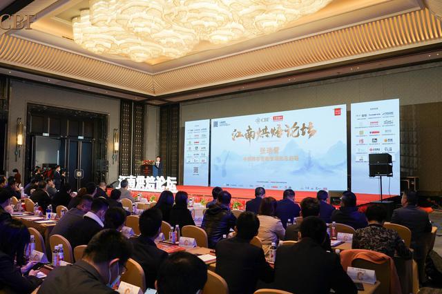 """大咖云集共话行业未来 首届""""2020江南烘焙论坛""""在无锡举行"""