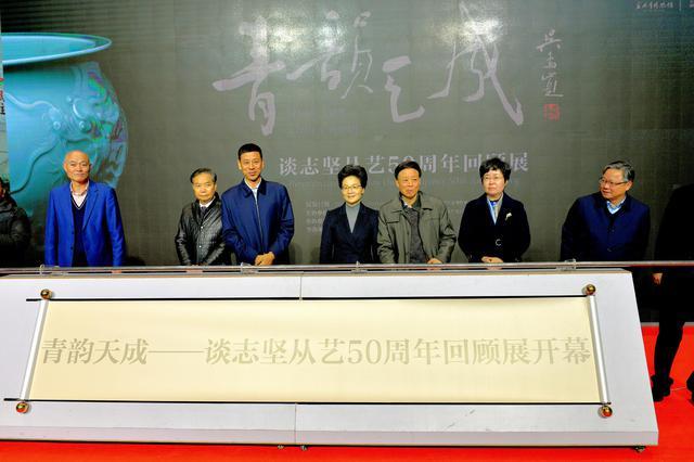 """让""""东方的蓝宝石""""在宜兴闪光 青瓷大师谈志坚从艺50周年回顾"""