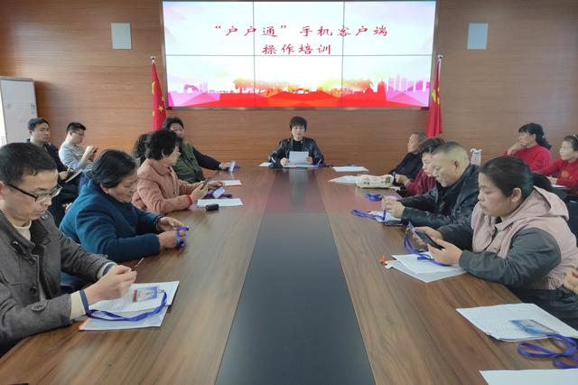 """新安社区积极推广""""户户通""""平台促进社区""""三务""""阳光透明"""