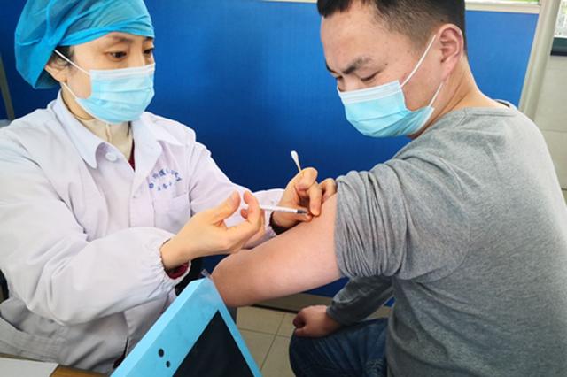 梅村街道新冠肺炎疫苗接种2597人次