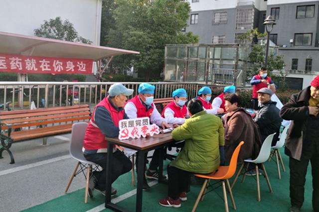 梅村街道社区卫生服务中心开展学雷锋义诊周活动