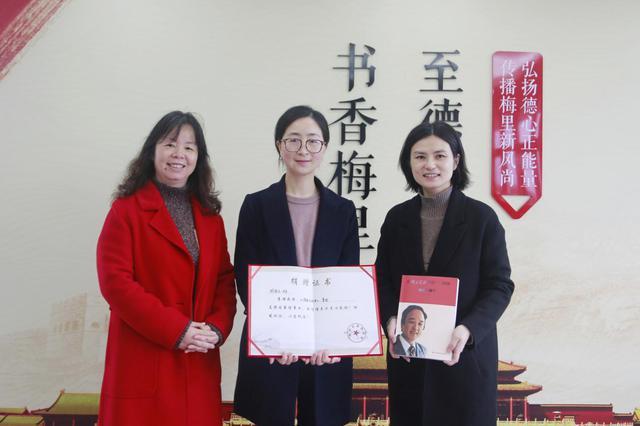 梅里之子、文艺理论家胡经之向梅村图书馆捐赠图书