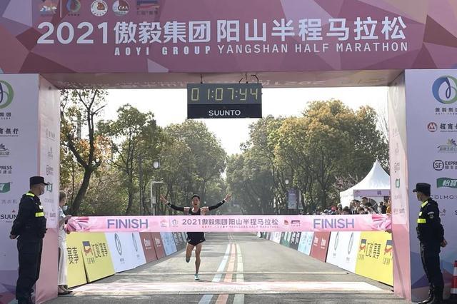 """倘徉花海 2021阳山""""桃花马""""激情开跑"""