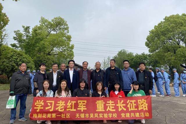 传承红色基因 梅村街道党史学习实践活动顺利开展