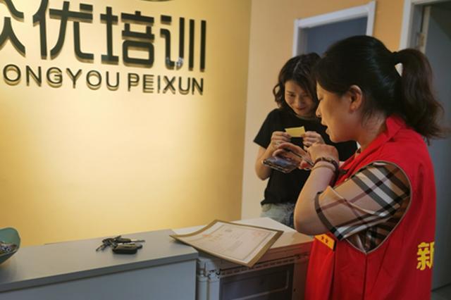 吳泰社區嚴查教育培訓機構安全狀況