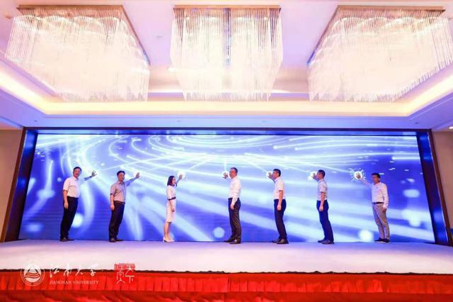 合作再度升溫,江大邀請校友來宜興創新創業