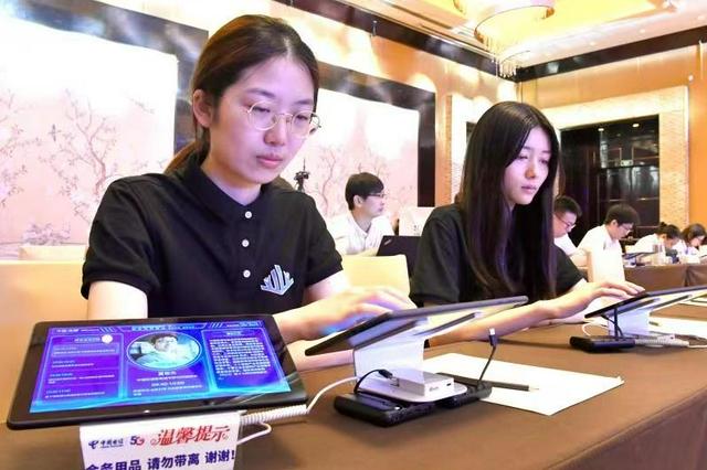 中國電信無錫分公司為2021新型智慧城市建設發展峰會賦能注智