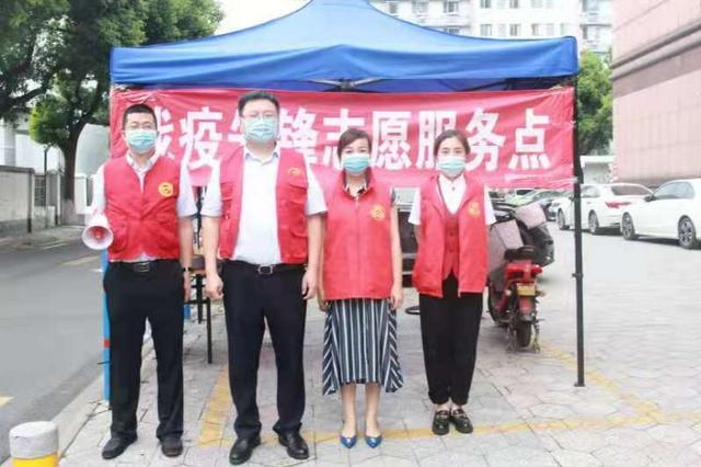 战疫情 献热血 中信银行南京分行员工撸起袖子献爱心