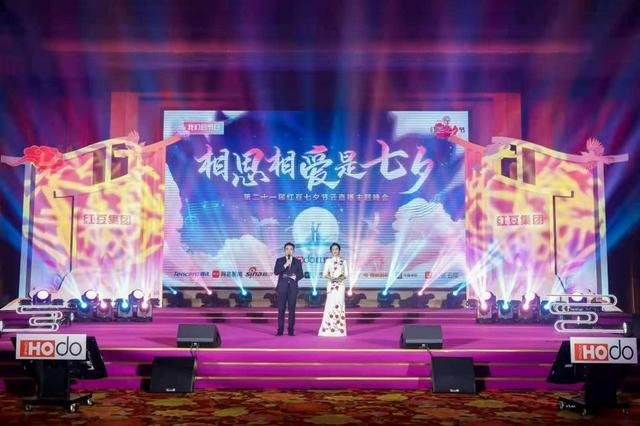 """红粉狂欢!2021年""""红豆七夕节""""红豆热销达10.66亿"""