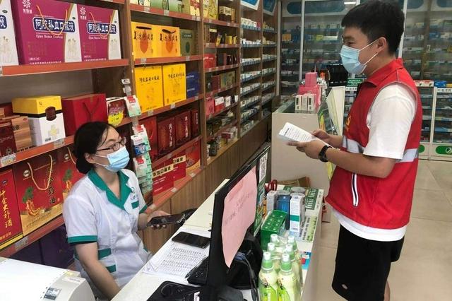 尚品社区拉网式排查沿街商铺疫情防控工作