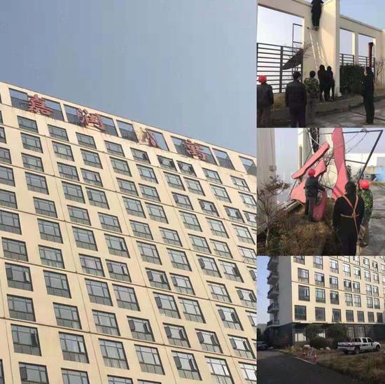 ▲充分论证保安全,公寓楼顶广告完成拆除