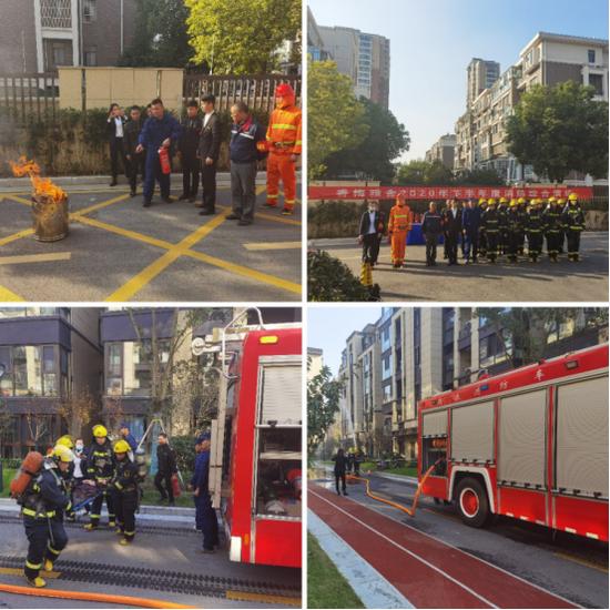 吴韵社区开展小区消防演练