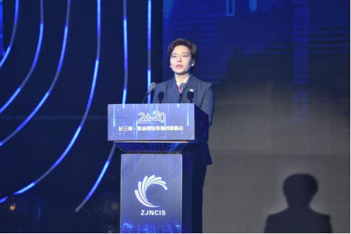 江苏省委网信办主任兼省委宣传部副部长徐缨主持大会