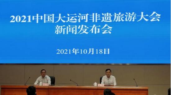 中国大运河非遗旅游大会将在锡举行
